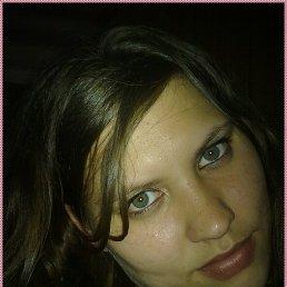 Катя, 24 года, Мелитополь