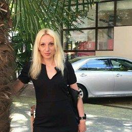 Жанна, 35 лет, Сочи