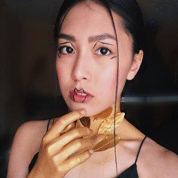Елизавета, 30 лет, Рязань