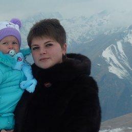 Ольга, 29 лет, Черкесск