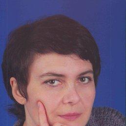 Людмила, 50 лет, Мелитополь