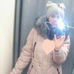 Валентина, 32 года, Пенза
