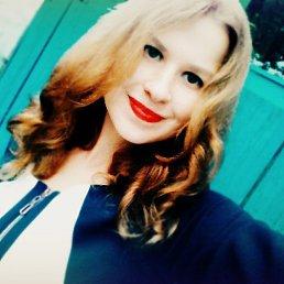 Ирина, 20 лет, Малин