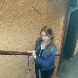 Светлана, 28 лет, Кузнецк