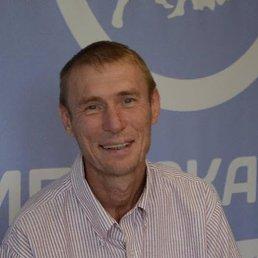 Олег, , Боярка