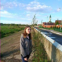 Полина, 19 лет, Набережные Челны
