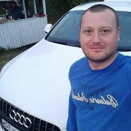 Alexander, 39 лет, Урай