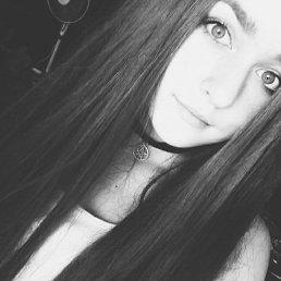 Кристина, 18 лет, Ровеньки