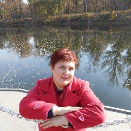 Лёля, 41 год, Кривой Рог