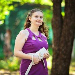 Полина, 28 лет, Ставрополь