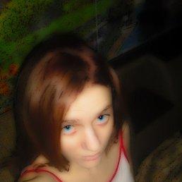 Марина, 22 года, Обоянь