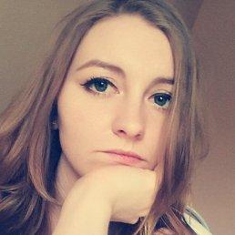 Диана, 28 лет, Сертолово