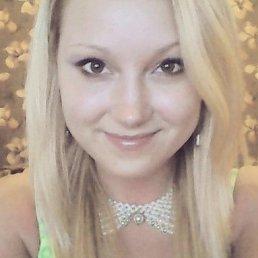 Ольга, 28 лет, Лысьва