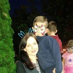 Татьяна, Днепропетровск, 33 года