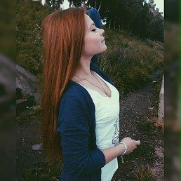 Asya, 25 лет, Дубна