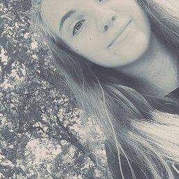 Зоряна, 16 лет, Херсон