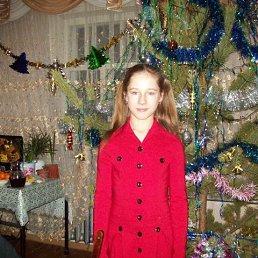 Александра, 20 лет, Славгород