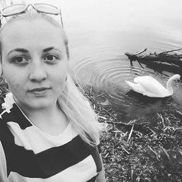 Анастасия, 23 года, Глухов