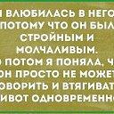 Фото Ирина, Воронеж, 45 лет - добавлено 1 августа 2017 в альбом «Разное»