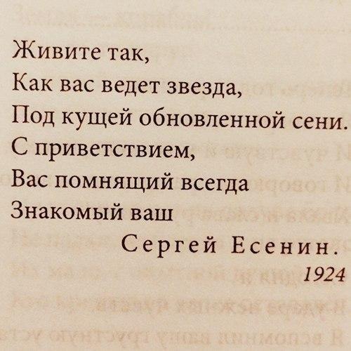 Стихи есенина в картинках о любви, другу днем