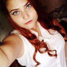 Anya, Червоноград, 20 лет