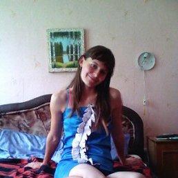 Ольга, 27 лет, Оренбург