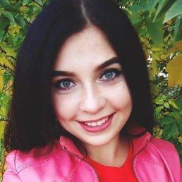 Лена, 21 год, Веселоярск