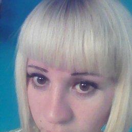 Алена, 29 лет, Усть-Катав