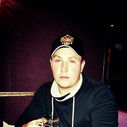 Иван, 24 года, Брянск