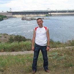 Валентин, Вольнянск, 46 лет