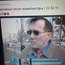 Фото Дуйсенхан Исх, Алматы, 67 лет - добавлено 5 октября 2017