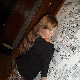 Алия, 28 лет, Ижевск