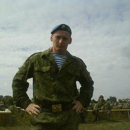 Павел, 29 лет, Октябрьский