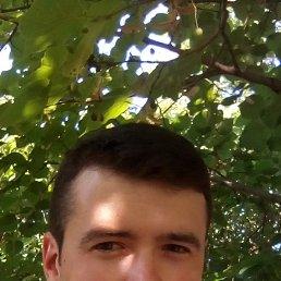 Макс, Будище, 30 лет