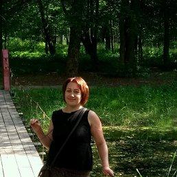 Наталья, 36 лет, Нетешин