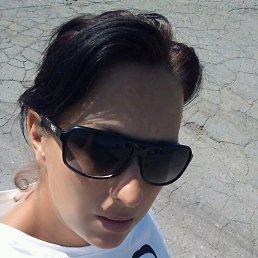Евгения, Белгород, 41 год