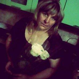 Валентина, 47 лет, Сафоново