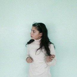 Лиза, 16 лет, Северодвинск