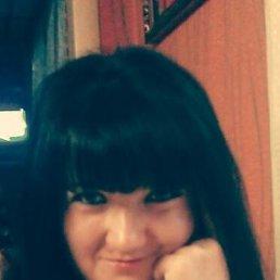Людмила, 32 года, Переяслав-Хмельницкий