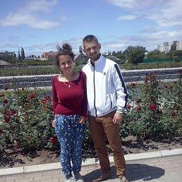 Марина, 29 лет, Артемовск