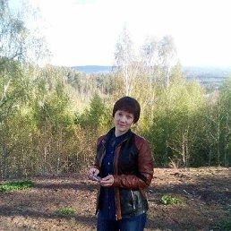 Ольга, 37 лет, Ясногорск