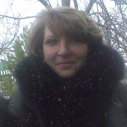 Оксана, 42 года, Улан-Удэ