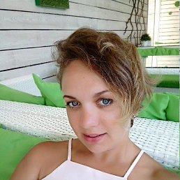 Софія, 29 лет, Ровно