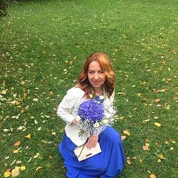 Кристина Катаной, 36 лет, Санкт-Петербург