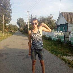 kolyan, 20 лет, Мена