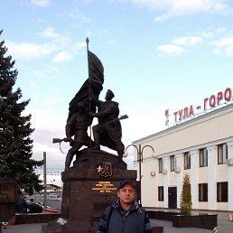 Александр, 43 года, Ясногорск