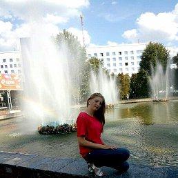Маша, 25 лет, Клевань