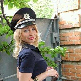 марина, 28 лет, Славянск