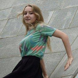 Елизавета, 23 года, Уфа