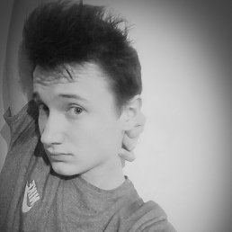 Богдан, 18 лет, Бершадь